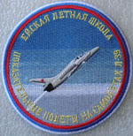 # avpatch083a L-39 Eisk Pilot Academy patch