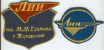 # avpatch085a Test pilot patches from Gromov's institute