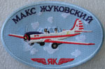# ya097 Yak-52 pilot patch from Zhukovskiy airshow