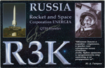 # vin099b R3K Gagarin flight anniversary card - Click Image to Close