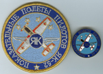 # ya098 Yak-52 demonstration flights badges