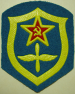 # avpatch078 Soviet Air Forces Patch