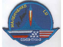 # aup104 Soyuz TMA-2 Russia-USA flight Malenchenko signed patch