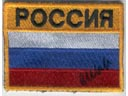 # aup172 Russian flag cosmonaut patch signed by Sharipov - Click Image to Close