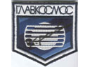 # aup105 Glavkosmos patch autographed by Viktor Savinykh - Click Image to Close