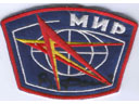 # aup106 MIR crew patch signed by Savinykh