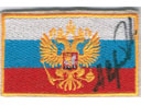 # aup127 Cosmonaut Serebrov autographed Russian Federation flag patch.