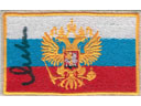 # aup128 Russian flag patch signed by cosmonaut M.Manarov