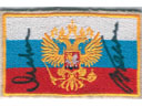 # aup129 Cosmonauts Polyakov and Manarov signed flag patch