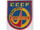 # aup152 Intercosmos patches autographed by cosmonaut-51 A.Berezovoy