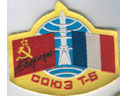# aup154 Soyuz T-6 USSR-France flight patch signed by cosmonaut Berezovoy