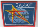 # aup155 Salyut station patches autographed by cosmonaut Berezovoy