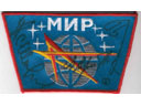 # aup160 MIR crew multisigned patch
