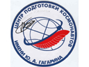 # vsi123 Cosmonaut Training Center decal signed by G.Manakov