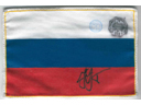 # fp074 ISS-3 EVA flown Russian flag patch