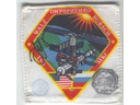 # fp075 ISS-4 expedition EVA flown patch