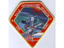 # fp077 ISS-4 expedition STS-108/ISS/STS-111 flown pa