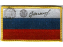 # fp097 Russian Federation cosmonaut flag patch