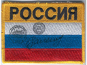 # fp096 Rossiya (Russia) flown on ISS cosmonaut Sokol - Click Image to Close