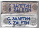 # fp093 Cosmonaut S.Zaletin personal name flown on IS