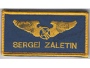 # fp089 Sergei Zaletin Astronaut Corps personal patch - Click Image to Close