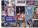 # cp110 Soviet space postcards