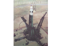 # cb096 13 early cosmonauts signed book `Conquest of Cosmos`