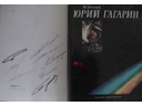 # cb191 8 cosmonauts signed book Yuri Gagarin - Click Image to Close