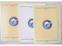 # cb219 Multisigned offcial ASE books from XI Congress ASE