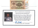# fb301 1961 Soviet One Rouble bill flown on ISS-7