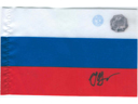 # ff199 STS-108/ISS/STS-111 flown Russian flag