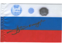 # ff152 ISS-3 flown Russian Federation flag