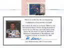 # ma431 Leonov EVA artwork stamp flown on ISS