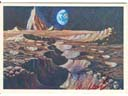 # ma614 A.Leonov artwork card Crater Chain - Click Image to Close