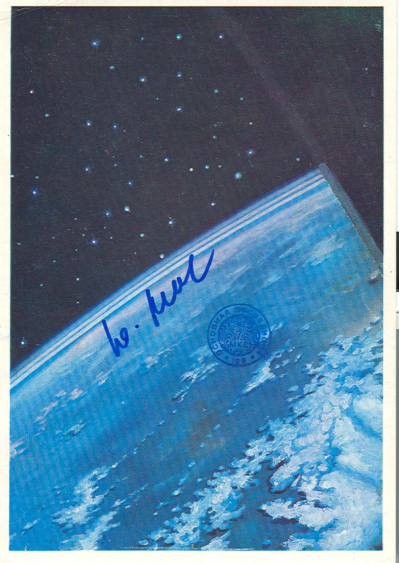# ma618 A.Leonov artwork card The Blue Earth