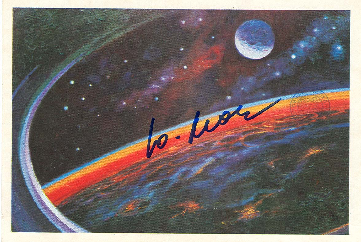 # ma619 A.Leonov artwork card The Earth In The Window