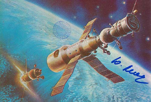# ma629 A.Sokolov artwork card Soyuz Is Going To Dock