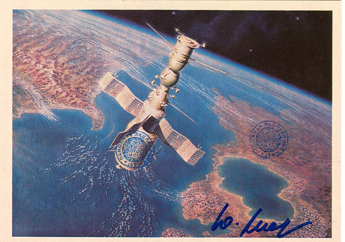# ma632 A.Sokolov artwork card Salyut-6/Soyuz - Click Image to Close