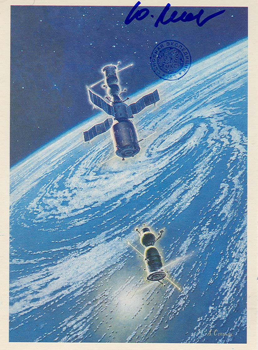 # ma633 A.Sokolov artwork card Over The Cyclon