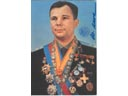 # ma256a First cosmonaut of Earth Y.Gagarin card