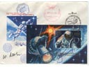 # ma263 Voskhod-2 Leonov`s cover flown on ISS