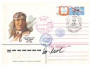 # ma502 Pilot Valeriy Chkalov flown on ISS cover
