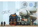 # gp927 Soyuz rocket at railroad platform flown photo