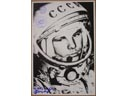 # zal350 Yuri Gagarin photo flown on ISS