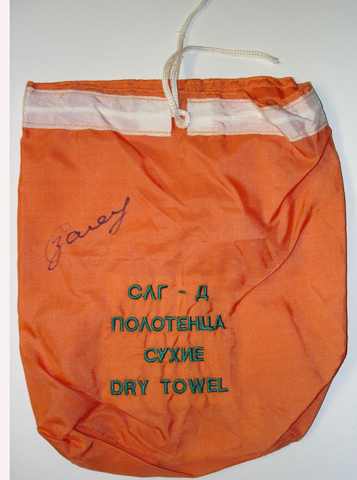 # zal620 Dry Towels bag