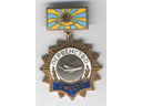 # avmed107 Air Races Championship award medal-badge