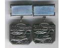 # avmed110 An-26 pilots award medals - Click Image to Close