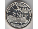 # avmed100 Trans-Arctic flight 1937 silver medal-coin