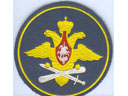 # avpatch156 Russian Airforce classic patch