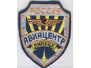 # avpatch158 Lipetsk aviacenter SU-25 pilot patch